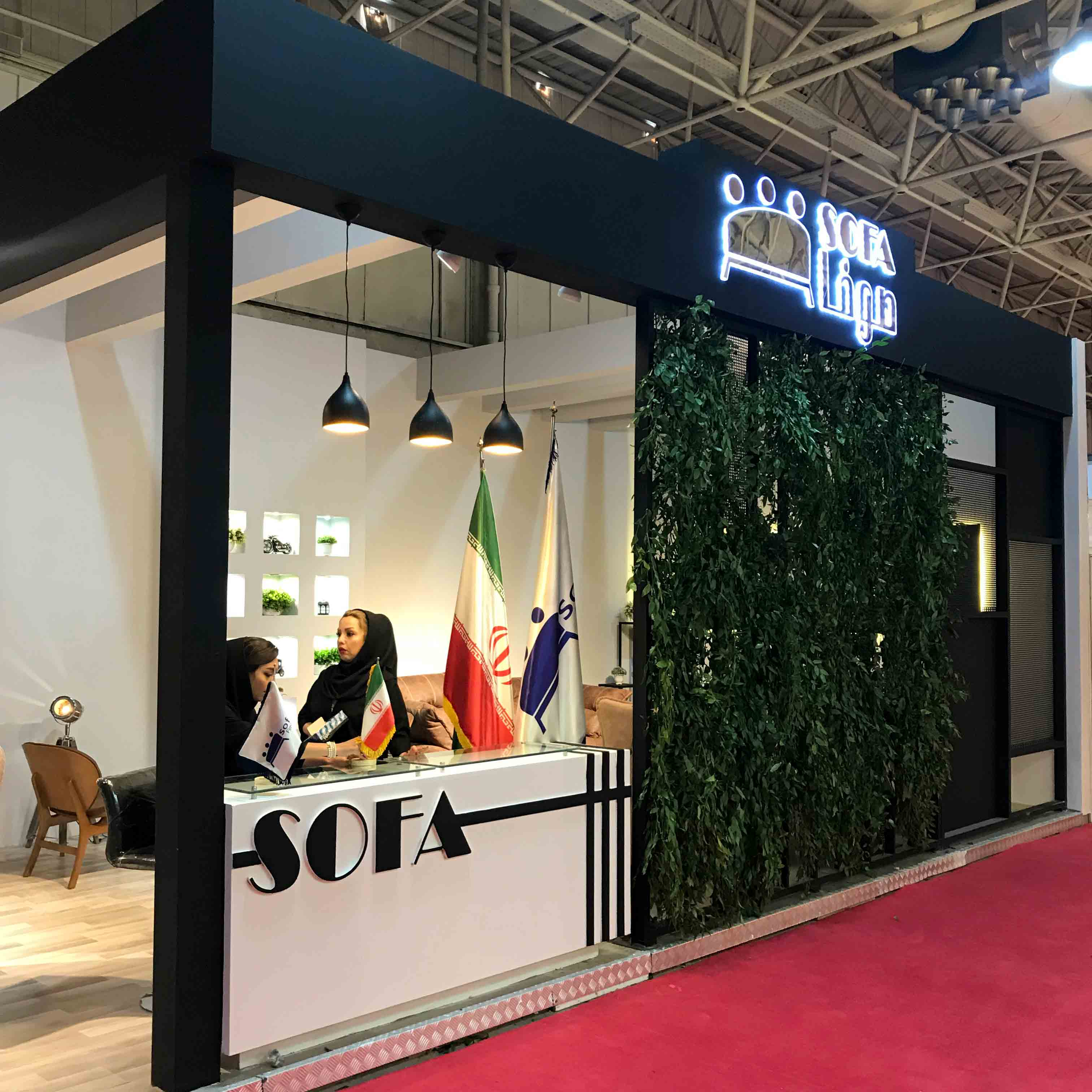 Exhibition Booth Contractor : Sofa furniture tarsim luxurious exhibition booth