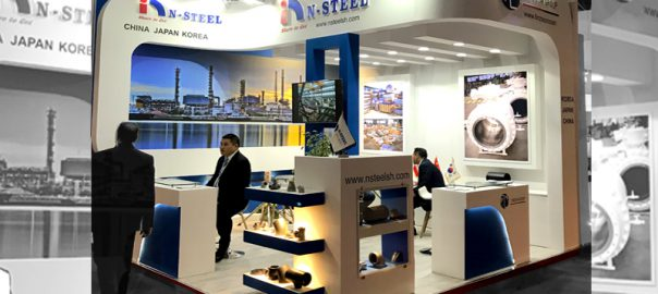 Exhibition Stand Builders In Japan : بایگانیu cهای exhibition stand builder iran tarsim luxurious
